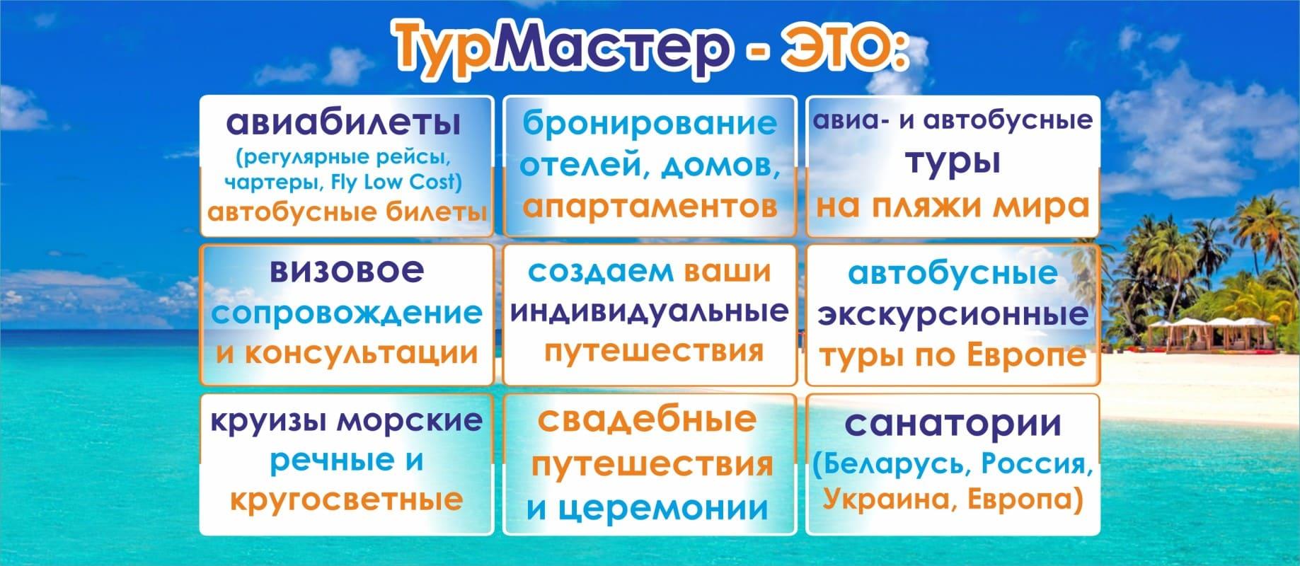 18-5-29 ТМ ЭТО